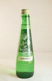 ボトルグリーン エルダーフラワー  bottlegreen sparkling elderflower