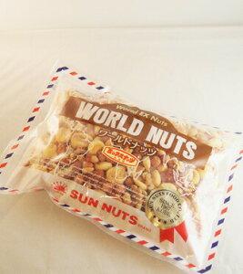 サンナッツ ミックスナッツ  SUN NUTS World EX Nuts MIXED NUTS 【500g】