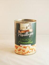 ポジリポ カンネッリーニ(白いんげん豆)水煮  Posillipo FAGIOLI Cannellini