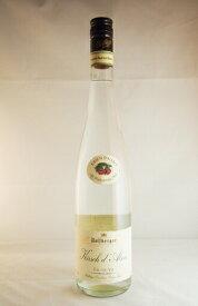ヴォルフベルジェール アルザス キルシュ オードヴィ  Wolfberger Kirsch d' Alsace EAU-DE-VIE