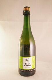 【低アルコール】エスティガ シードル ペイ・デュ・バスク ブリュット  EZTIGAR CIDRE Pays du Basque Brut 100% Pommes locales du Pays Basque