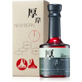 厚岸 ニューボーン 第四弾 48度 200ml 【限定品:専用箱入り】THE AKKESHI NEW BORN FOUNDATIONS 4 48% 200mlMalt and Grain Japanese Blended Whisky