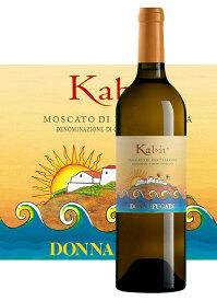ドンナフガータ カビール 2018 (ハーフボトル)【375ml】  DONNAFUGATA Kabir Moscato di Pantelleria DOP