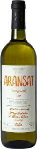ボルゴ・サヴァイアン オレンジワイン アランサット Borgo Savaian Orange Wine Aransat【白(オレンジ)/辛口】
