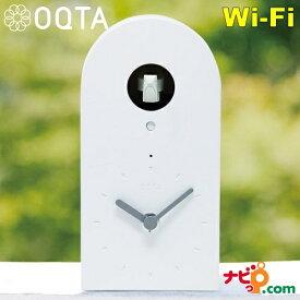 OQTA 鳩時計 置時計 HATO しろ Wi-Fi キズナ聞こえる鳩時計 思いだけを届ける新しい家族間コミュニケーション マツコの知らない世界 スマホ連動 ハト時計敬老の日
