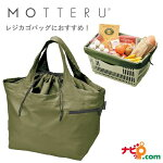 MOTTERUモッテルMO-1101-025