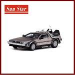 SunStar/サンスターデロリアン「バックトゥーザフューチャー」PartII/ステンレスフィニッシュ