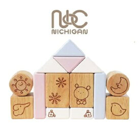 ニチガン ぬくもりおとつみき BB45 【国内正規品】つみき 知育 木製