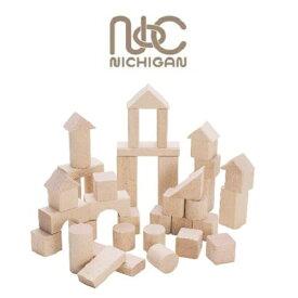 ニチガン 無塗装つみき40ピース U19 【国内正規品】 つみき 知育 木製 ブロック