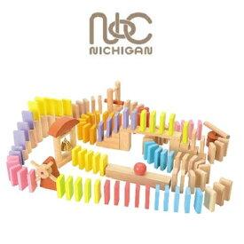 ニチガン Domino100 BB42 【国内正規品】ドミノ倒し 木製 カラーブロック