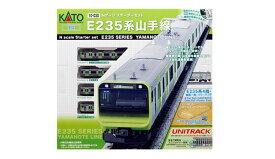 KATO Nゲージ 鉄道模型 スターターセット E235系 山手線 10-030
