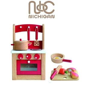 ニチガン キッチンセット2 CS7 【国内正規品】 木製 おままごと