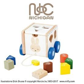ニチガン ミッフィーのおさんぽパズルカー DB240 【国内正規品】