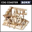 ROKR 歯車コースター COG COASTER 木製工作キット LG502