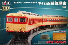 KATO HOゲージ 3-004 スターターセット キハ58系 気動車