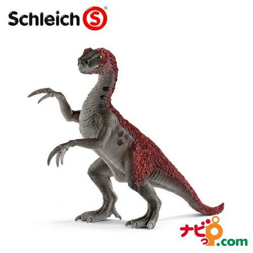 恐竜フィギュア Schleich シュライヒ テリジノサウルス(ジュニア) 15006