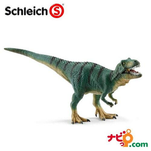 恐竜フィギュア Schleich シュライヒ ティラノサウルス・レックス(ジュニア) 15007