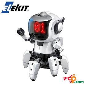 エレキット プログラミング フォロ for PaletteIDE MR-9110 プログラミング学習 知育ロボット FOLO ELEKIT