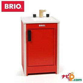 ブリオ BRIO 木のおもちゃ キッチンシンク 31358