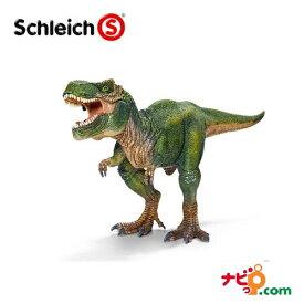 恐竜フィギュア Schleich シュライヒ ティラノサウルス・レックス T-REX 14525
