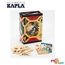 KAPLA カプラ200 【国内正規品】「カプラのまほう」小冊子付 フランス生まれの造形ブロック/ 知育玩具/木製玩具/積み…