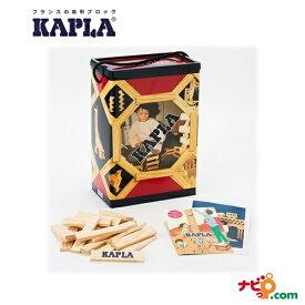 KAPLA カプラ200 【正規輸入品】国内正規品だけの特典 「カプラのまほう」小冊子付 フランス生まれの造形ブロック/ 知育玩具/木製玩具/積み木/プレゼント