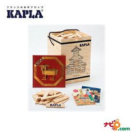 KAPLA 280 カプラ280 赤(VOL.1 中級) 【正規輸入品】 国内正規品だけの特典「カプラのまほう」小冊子付 フランス生まれの造形ブロック/知育玩具/木製玩具/積み木/プレゼント