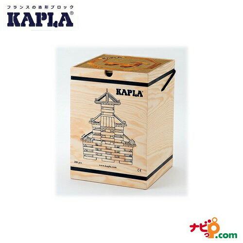 KAPLA 280 カプラ 280 茶(VOL.4 初級) フランス生まれの造形ブロック/知育玩具/木製玩具/積み木/プレゼント