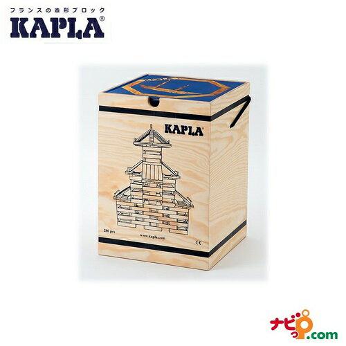 KAPLA 280 カプラ280 青(VOL.2 上級) フランス生まれの造形ブロック/知育玩具/木製玩具/積み木/プレゼント
