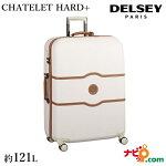 DELSEYデルセースーツケース大容量CHATELETHARD+シャトレーゼプラスL121L00167082015