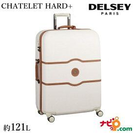 DELSEY デルセー スーツケース 大容量 CHATELET HARD+ シャトレー ハードプラス L 121L アンゴラ Angora 00167082015 【代引不可】