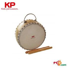 NAKANO キッズパーカッション KP Kids Percussion キッズわだいこ KP-390/JD/N