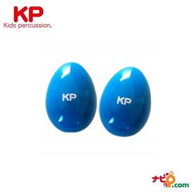 NAKANO キッズパーカッション KP Kids Percussion Egg Shaker エッグシェーカー ブルー KP-90/EM/BU