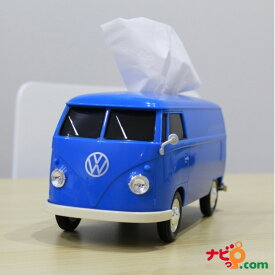 VWバス フォルクスワーゲンバス ティッシュボックス ティッシュケースプラス ブルー 104023