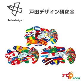 リングカード せかいじゅうの国旗 戸田デザイン研究室 Toda design