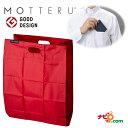エコバッグ 折りたたみ MOTTERU モッテル ポケットスクエアバッグ レッド MO-1108-002 ポケットサイズのコンパクトエ…