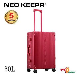 ネオキーパー NEO KEEPR A60F-RD アルミスーツケース 軽量丈夫 アルミ製 ビジネスタイプ レッド 60L【代引不可】