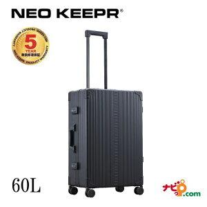 ネオキーパー NEO KEEPR A60F-B アルミスーツケース 軽量丈夫 アルミ製 ビジネスタイプ ブラック 60L【代引不可】