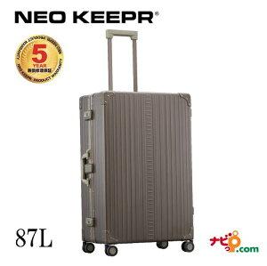 ネオキーパー NEO KEEPR A87F-O アルミスーツケース 軽量丈夫 アルミ製 ビジネスタイプ オリーブ 87L【代引不可】