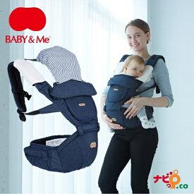 Baby&Me ベビーアンドミー ONE S BIG SIZE ヒップシート キャリア ビッグ サイズ 抱っこひも 赤ちゃん おんぶ紐 出産祝い 腰ベルト長めタイプ