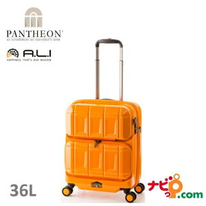 A.L.I アジアラゲージ フロントオープン スーツケース 機内持ち込み 可 パンテオン PANTHEON FRONT OPEN キャリーバッグ (36L) PTS-6005-OR オレンジ 【代引不可】