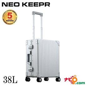 52a9dc9a8f ネオキーパー NEO KEEPR A-48F アルミスーツケース 軽量丈夫 機内持ち込みサイズ アルミ