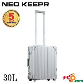 46d3fa9ff6 ネオキーパー NEO KEEPR A-38D アルミスーツケース 軽量丈夫 機内持ち込みサイズ アルミ