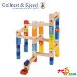 ゴルネスト&キーゼルマーブルランコンストラクション木製ブロック積み木知育玩具G53828