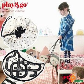 Play&go プレイアンドゴー お片付けバッグ&プレイマットRoadmap Thunderboltロードマップ PG9972
