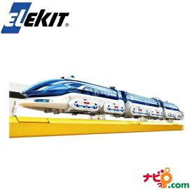 磁力で浮いて走り出す! エレキット ELEKIT リニアモーターエクスプレス MR-9106 EK JAPAN イーケイジャパン