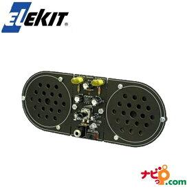 エレキット ELEKIT アクティブスピーカ TK-735S EK JAPAN イーケイジャパン