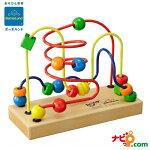 ボーネルンドジョイトーイルーピングフリズルJT1400知育玩具