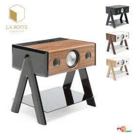 La Boite concept Cube CS ワイヤレススピーカー ラ・ボアット コンセプト