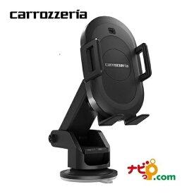 パイオニア carrozzeria SDA-SC500 車載用スマートフォンクレイドル